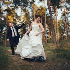 Wedding photographer Tatyana Mozzhukhina (kipriona). Photo of 20.05.2017