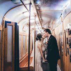 Wedding photographer Lyudmila Babenko (Radostart). Photo of 28.11.2015