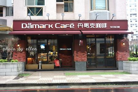 丹馬克 Danmark Cafe 木盆沙拉 磚餅 水果優格奶昔