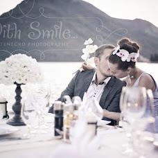 Wedding photographer Ilya Olga (WithSmile). Photo of 30.01.2013