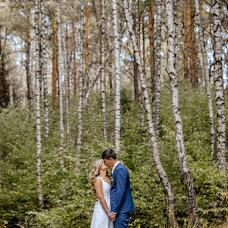 Wedding photographer Katerina Garbulko (KaterinaGarbulko). Photo of 17.04.2016