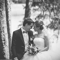 Wedding photographer Stas Mokhov (SRFoto). Photo of 02.07.2013