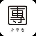 團助アプリ icon