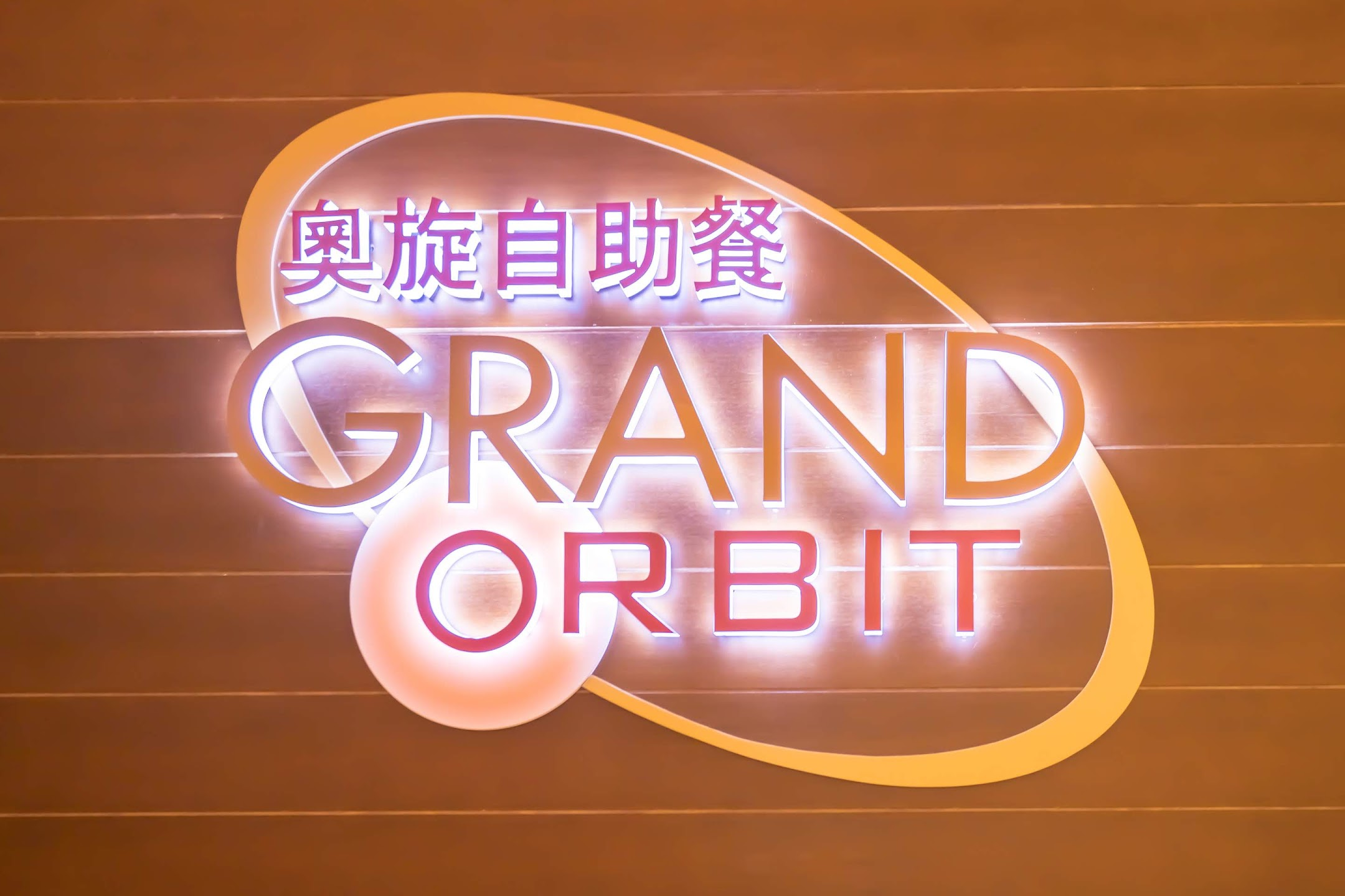 Sands Cotai Central Grand Orbit