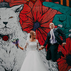 Wedding photographer Yuliya Baleeva (bafotoo). Photo of 17.10.2017
