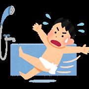 お風呂場での転倒のイラスト