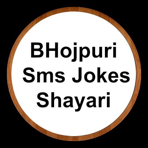 Bhojpuri Sms,jokes,shayari (app)