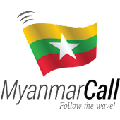 Call Myanmar, Let's call