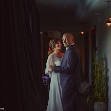 Wedding photographer Stanislav Krupeckiy (shovay). Photo of 24.10.2015