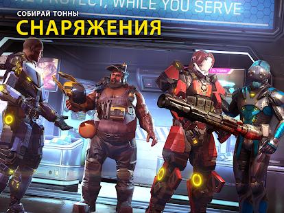 SHADOWGUN LEGENDS Screenshot