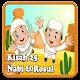 Kisah 25 Nabi Dan Rosul Offline for PC-Windows 7,8,10 and Mac