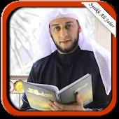 Quran Mp3 - Syeikh Ali Jaber