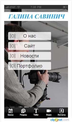 Фотобанк Народная инициатива