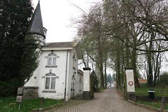 Photo: Entrée du Domaine des Tourelles