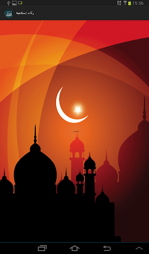 رنات إسلامية بدون انترنت