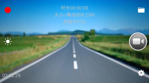 行车记录仪免费版[JeepREC]