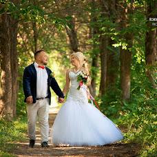 Wedding photographer Inna Konstantinova (inna198508). Photo of 19.08.2018