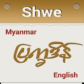 Shwe Myanmar Calendar