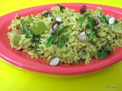 Beerakaya Rice