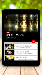 TSUTAYA movie- screenshot thumbnail