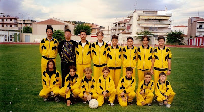 Photo: 1996-97 AEK Προπαιδικό