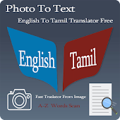 Tamil - English Photo To Text