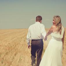 Wedding photographer Viktoriya Bachinskaya (kysik). Photo of 09.08.2013