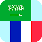Arabic French Translator icon