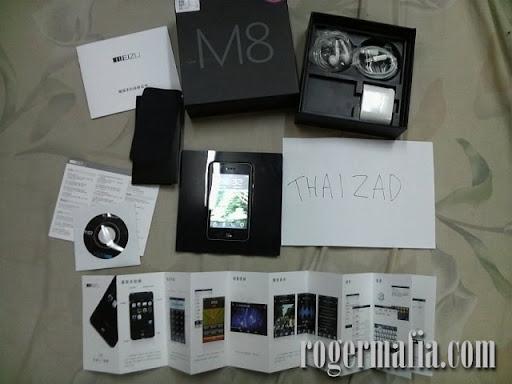 Meizu M8 8GB