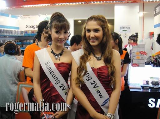 พริตตี้ Samsung - Commart Thailand 2009