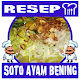 Resep Soto Ayam Bening for PC-Windows 7,8,10 and Mac