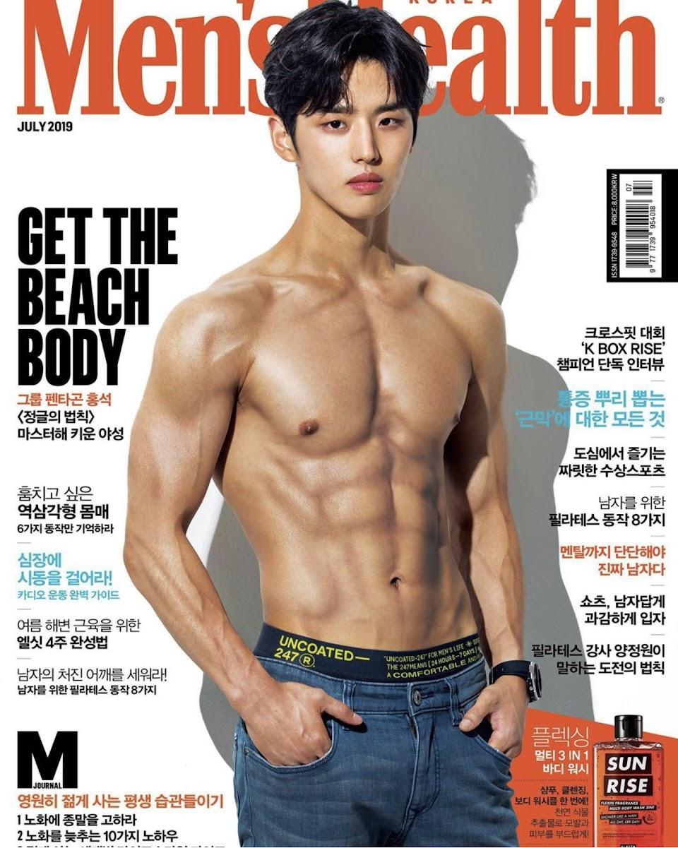 hongseok_pentagon_mens health