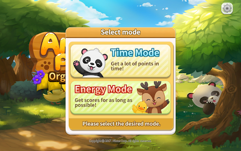 Download Animal Party For PC Windows and Mac apk screenshot 14