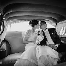 Wedding photographer Tatyana Cherevichkina (cherevichkina). Photo of 09.10.2013