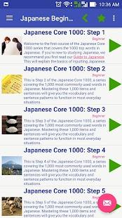 Japanese Vocabulary - náhled