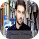 Download Sami yusuf For PC Windows and Mac