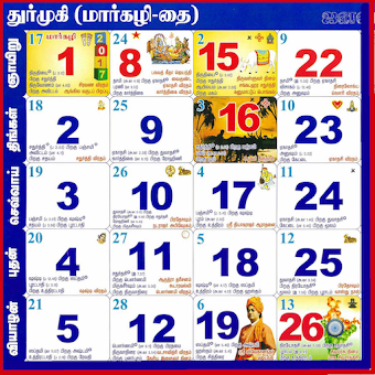 Tamil Monthly Calendar 2022.Download Tamil Calendar 2018 2022 5 Years Calendar On Pc Mac With Appkiwi Apk Downloader