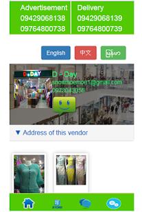 Loko Online Supermarket - náhled
