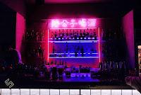 桂公子酒館 Highballer's Bar