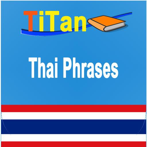 泰国对话短语 教育 LOGO-玩APPs