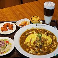 COCO壹番屋咖哩(台北-新莊佳瑪店)