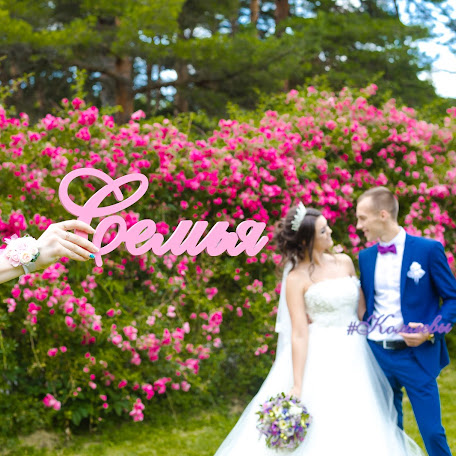 Wedding photographer Anna Groysman (annaolegovna). Photo of 10.11.2017