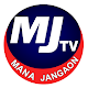 Download MJTV For PC Windows and Mac