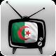 Download الجزائر تيفي   Algerian TV For PC Windows and Mac