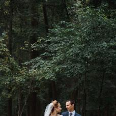 Wedding photographer Aleksandra Koks (alexandracox). Photo of 02.05.2016