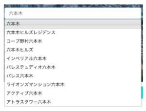 確定したキーワード用のAnalyzer
