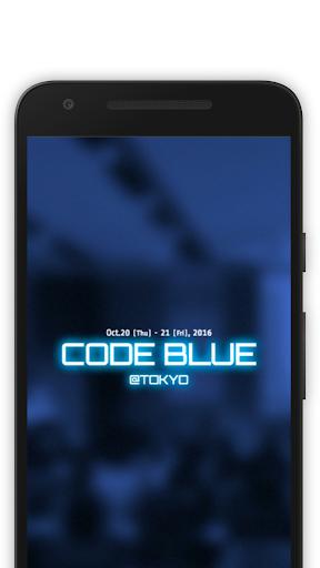 CODE BLUE 2016