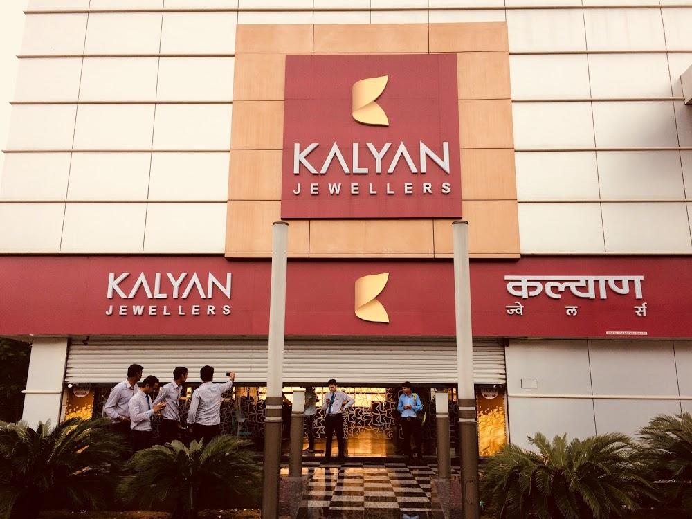 Photos of Kalyan Jewellers, Netaji Subhash Place, New Delhi - magicpin