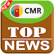 All Cameroon Newspapers | Cameroon News Radio TV icon