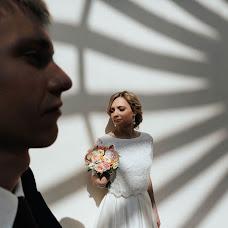 Wedding photographer Polina Mishurinskaya (Lina123). Photo of 01.05.2017
